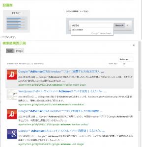 40_カスタム検索テーマ・シャイニー