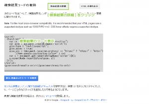 59_2ページ・検索結果コード