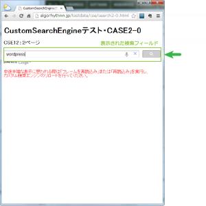01_レイアウト「2ページ」検索ボックス