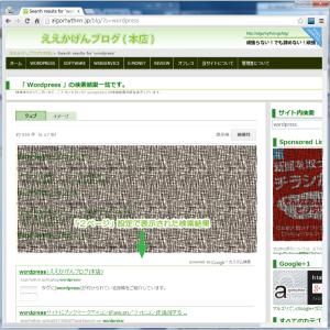 02_レイアウト「2ページ」検索結果表示