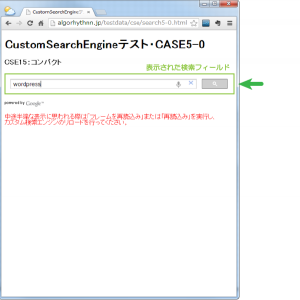01_レイアウト「コンパクト」検索ボックス