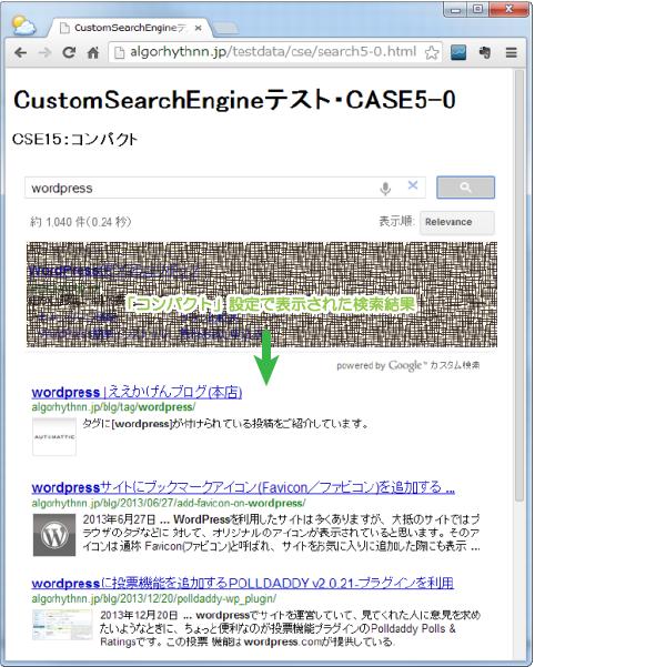 02_レイアウト「コンパクト」検索結果表示