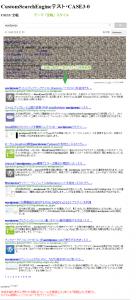 03_レイアウト「全幅」検索結果表示