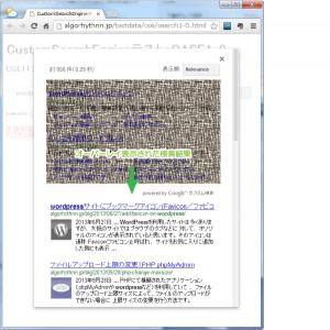 02_レイアウト「オーバーレイ」検索結果表示