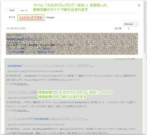 20_検索結果の絞り込みタブ選択1