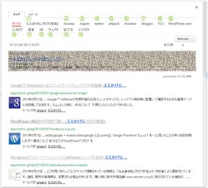 26_検索結果の絞り込み表示例