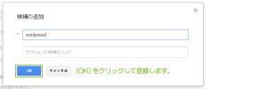 31_カスタムオートコンプリートキーワード入力