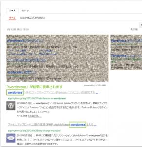 46_一般類義語の自動検索