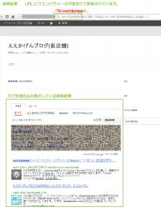 12_検索結果表示