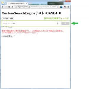 01_レイアウト「2列」検索ボックス