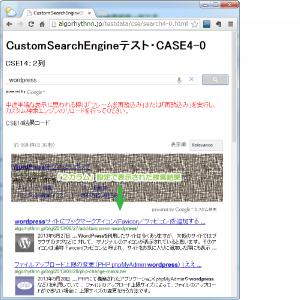 03_レイアウト「2列」検索結果表示