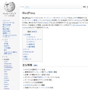 35_IllustratorによるWeb用に保存