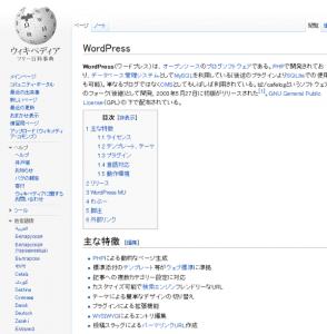 36_PhotoshopによるWeb用に保存
