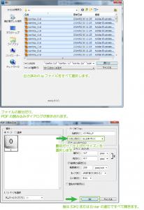 29_aiファイルをすべて開く