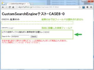 01_レイアウト「結果のみ」検索ボックス