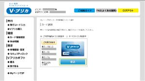 12_情報確認カード選択