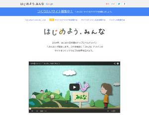 02_.みんなサイト
