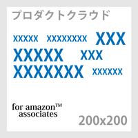 41_プロダクトクラウド200x200