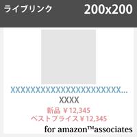 64_ライブリンク200x200