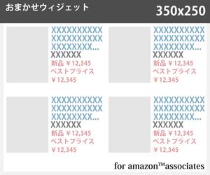 79_widget_random_300x250
