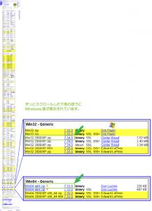 02_cURLダウンロード・Windows版
