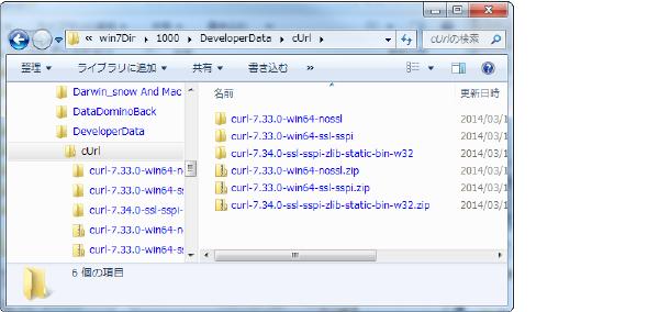 Скачать Файл Libcurl DLL