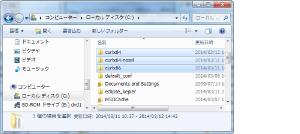 06_cURLのインストール