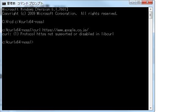 08_cURL-nosslによるSSLサイト指定エラー