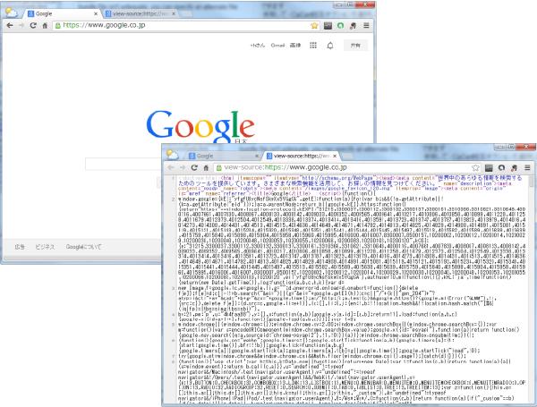11_google.co.jpブラウザアクセスとソース