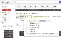 09_受信メール・NXメールアプリ