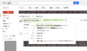 04_受信メールの確認