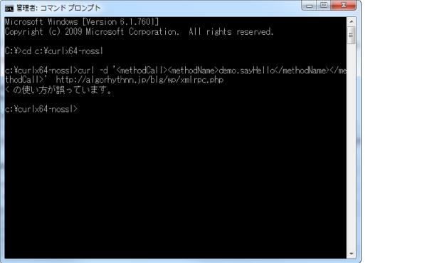 08_デバッガ例示コマンドの実行