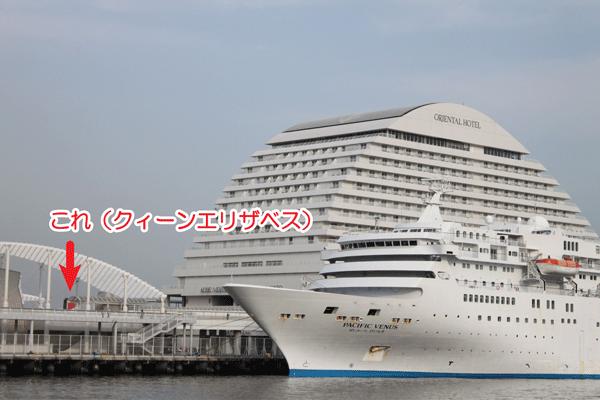 07_神戸港からも見えていた・・・