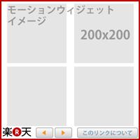 06_モーションイメージ_200x200