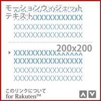 24_モーションテキスト_200x200