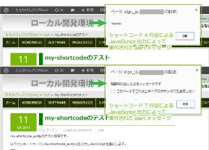 01_ショートコードパラメータを省略時