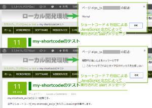 02_JavaScriptの複数行読み込み