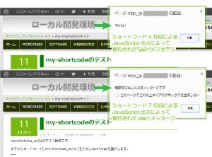03_JavaScriptの外部ファイル読み込み