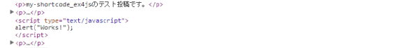 04_パラメータ指定時の出力ソース