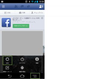 01_Facebook設定