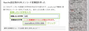 02_エンコード変換器
