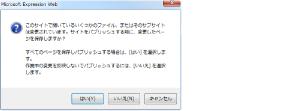 03_ファイルの保存確認