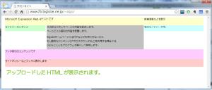 09_サイトの表示確認