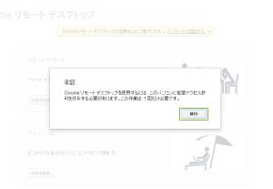 04_実行時のアクセス許可