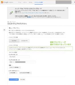 02_プロパティーの作成(現在)