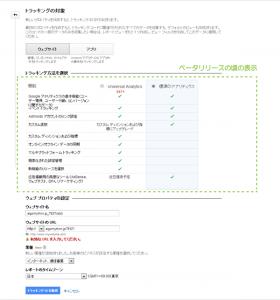 03_プロパティーの作成(ベータ時期)