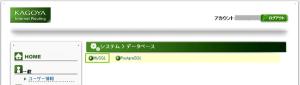 02_MySQLの選択