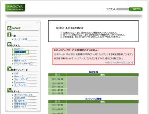 01_コントロールパネル・データベース
