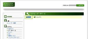02_MySQL選択