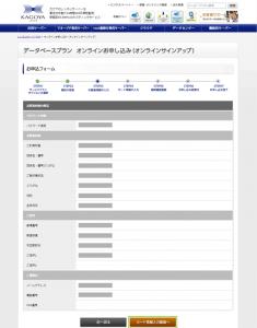 12_個人情報の確認